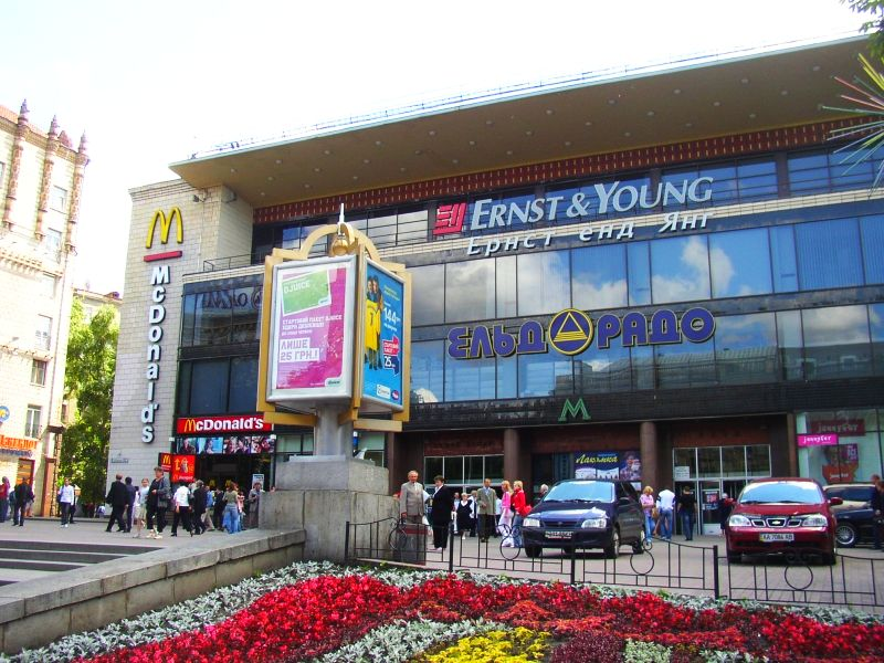 McDonalds on Khreshatyk (left corner of the building),, open 24 hours a day.